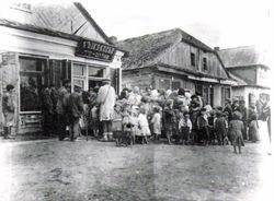 עיירה טיפוסית במזרח אירופה