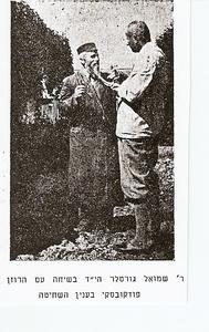 """ר' שמואל גורטלר הי""""ד בשיחה עם הרוזן פודקובסקי בעניין השחיטה."""
