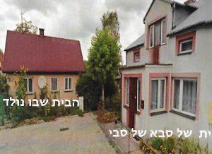 הבית בו נולדתי לפי הזכרון של אחי 001 (2)