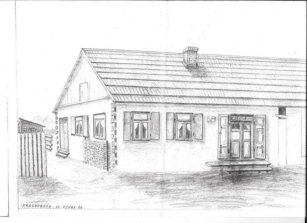 הבית של משפחתי אלבאום 001