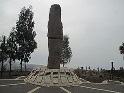 אנדרטת הקרב באלמגור